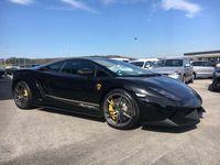 gebraucht Lamborghini Gallardo Superleggera