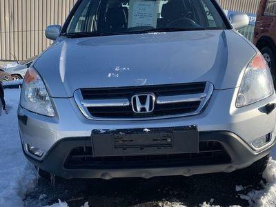 gebraucht Honda CR-V CR-V