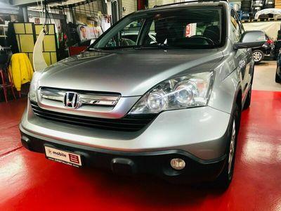 gebraucht Honda CR-V 2.0 4WD Elegance