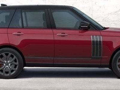 gebraucht Land Rover Range Rover LWB 4.4 SDV8 SV Autobiography Aut.