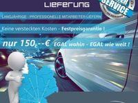 gebraucht BMW 116 d 5 Trg. NP: 36.000 € NAVI PDC