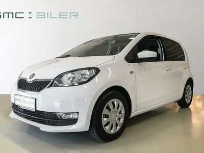 used Skoda Citigo 1,0 MPi 60 ICE