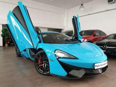 gebraucht McLaren 570S Carbon*SportsExhaust*Liftingsystem*TÜV-Neu* als Sportwagen/Coupé in Köppern
