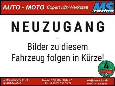 """gebraucht Opel Insignia A Lim. Edition, 19"""", Klimaauto.,Cam."""