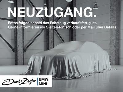 gebraucht BMW M5 Competition Sportabgas AHK SCA H&K DAB GSD