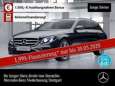 gebraucht Mercedes E300 T AMG Multibeam COMAND AHK Kamera PTS 9G