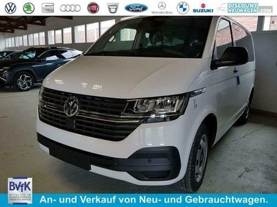 gebraucht VW Multivan 6.1 Trendline Allrad Navi ACC App-Connect