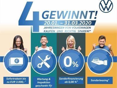 gebraucht VW Touareg 3.0 TDI V6 Allrad Fahrassistenzpaket Plus, NAVI, AHK, ACC
