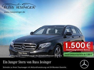 used Mercedes E300 Avantgarde +SHD+MULTIBEAM LED+NAVI+ BC