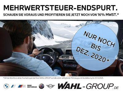 gebraucht BMW 220 Gran Tourer i Sport Line HiFi DAB LED RFK