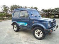 Suzuki Samurai De Segunda Mano Autouncle
