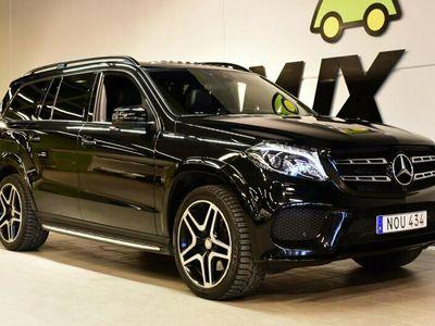 käytetty Mercedes GLS350 4MATIC 9G-Tronic | AMG | Navi | Webasto | Vetokoukku | 258hv