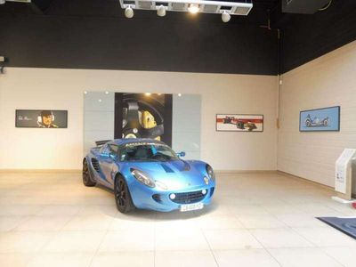 occasion Lotus Elise 111S 160CH