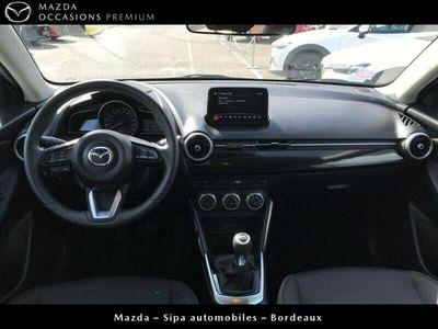 occasion Mazda 2 1.5 SKYACTIV-G M-Hybrid 90ch Signature
