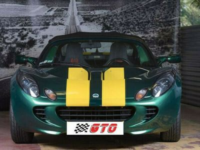 occasion Lotus Elise s2 lhd type 25