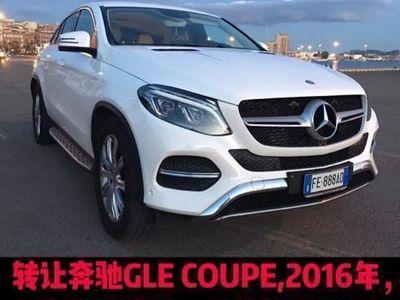 usata Mercedes GLE350 d 4Matic Coupé Exclusive