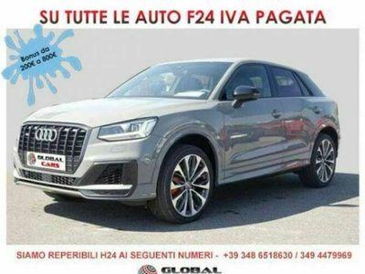 usata Audi S2 TFSI quattro S tronic/Virtual/ACC/Panor/H-Up/B&O