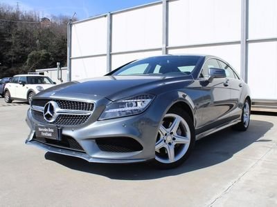 gebraucht Mercedes 350 CLS Classe Berl.-C218 2015 D.d Premium 4matic 258cv auto