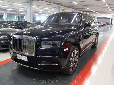 usata Rolls Royce Cullinan Launch Pack