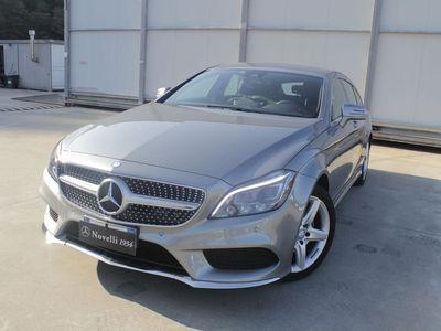 usata Mercedes E250 CLS Classe Sh.Br - X218 2015 D SB d (BT) Premium 4matic auto