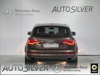 usata Audi Q7 3.0 V6 TDI 245 CV quattro tiptronic Advanced