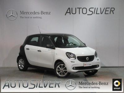 usata Smart ForFour 70 1.0 twinamic Youngster rif. 11327762