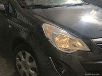 usata Opel Corsa 1.3 CDTI 95 CV 5p. Cosmo