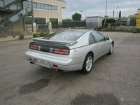usata Nissan 300 ZX - 1995