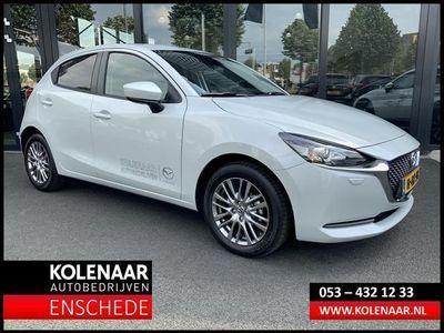 tweedehands Mazda 2 1.5 Skyactiv-G Style Selected