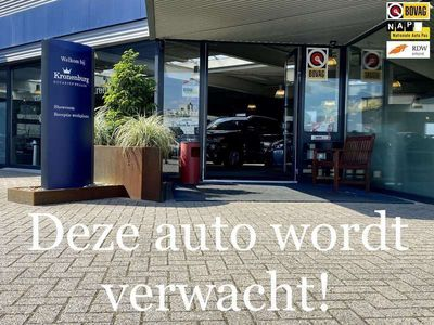 tweedehands Mazda CX-5 2.0 GT-M 4WD (FULL-OPTION!! LEDER TREKHAAK NAVI BO