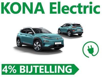 tweedehands Hyundai Kona Electric 64kWh Ex BTW / Direct rijden / 4% bijtell
