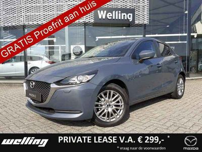tweedehands Mazda 2 Welling Online Editions | Skyactiv-G | Style SΈlectric |