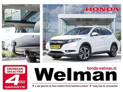 tweedehands Honda HR-V 1.5i V-TEC EXECUTIVE - AUTOMAAT - TREKHAAK - ALL W
