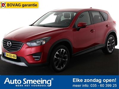 tweedehands Mazda CX-5 2.0 SkyActiv-G 165 Skylease GT 2WD