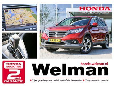 tweedehands Honda CR-V 2.0i V-TEC LIFESTYLE - AUTOMAAT - NAVIGATIE - 4WD