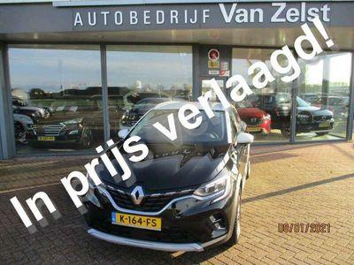 tweedehands Renault Captur 1.3 TCe Intens 131 PK*6 VERSNELLINGEN*ECC*PARKEER