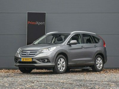 tweedehands Honda CR-V 2.0 AWD Elegance | Cruise | Camera | Stoelverw | Xenon |