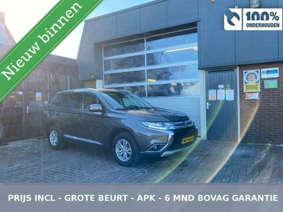tweedehands Mitsubishi Outlander 2.0 Business AUTOMAAT 5P NAVI/TH/CRUISE *ALL-IN PR