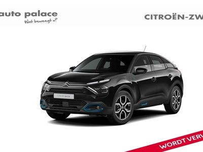 tweedehands Citroën C4 New VOLLEDIG Έlectric!