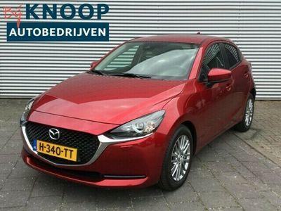 tweedehands Mazda 2 1.5 Skyactiv-G Style Selected INCLUSIEF MIDDENARMSTEUN, 649km!! (NIEUWPRIJS: € 20.899,10)