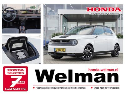 """tweedehands Honda e Advance 17"""" - 8% Bijtelling"""