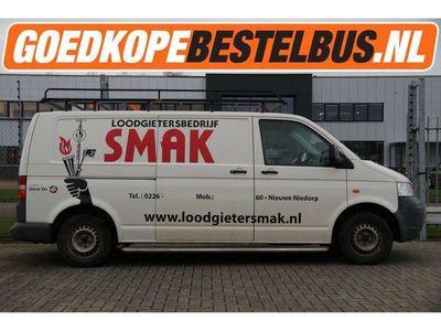 tweedehands VW Transporter T51.9 TDI 105PK * L2H1 * 2x Schuifdeur * APK 01-2022