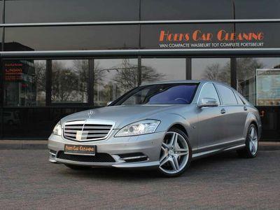 tweedehands Mercedes S600 Designo Magno Allanit Grau l 1ste Eigenaar l Uniek