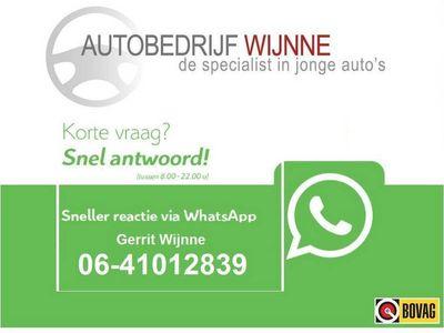 "tweedehands Opel Grandland X 1.2 Turbo 131pk 6-bak 120 Jaar Edition | Navi | Climate | Camera | LED | 17"" velgen"