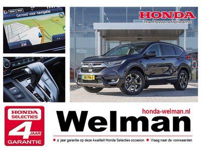 tweedehands Honda CR-V 1.5i V-TEC ELEGANCE AUTOMAAT - TURBO - 193 PK - 4WD
