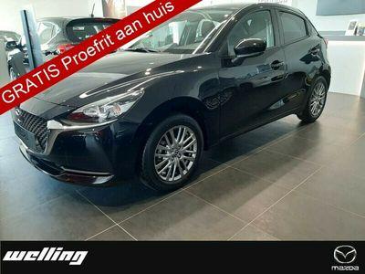 tweedehands Mazda 2 Skyactiv-G | Style Selected | Lockdown Deals € 1.700,- Kenteken registratie voordeel!* | Private Lease Super-Deal € 299,- per maand!** |