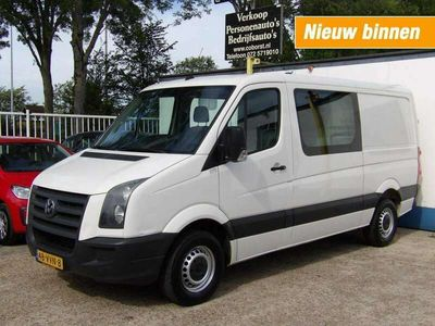tweedehands VW Crafter 35 L2H1 2.5 TDI 136pk DC Airco Euro4 Perfect onder