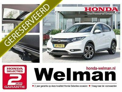tweedehands Honda HR-V 1.5i V-TEC EXECUTIVE AUTOMAAT - PANORAMADAK - TREKHAAK