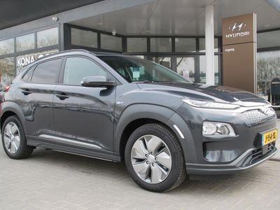 tweedehands Hyundai Kona Fashion EV 64 kWh 8% bijtelling.