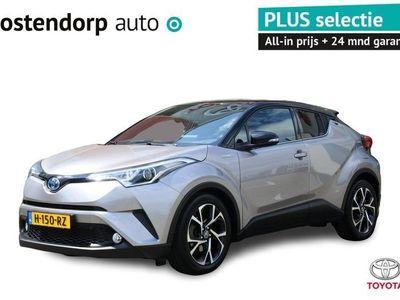 tweedehands Toyota C-HR 1.8 Hybrid Bi-Tone